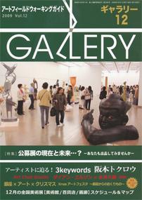 2009_12_3